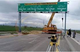 CPEC interchange 4 Kanal Commercial plot, Dhok Sayedan Fateh Jang Attock