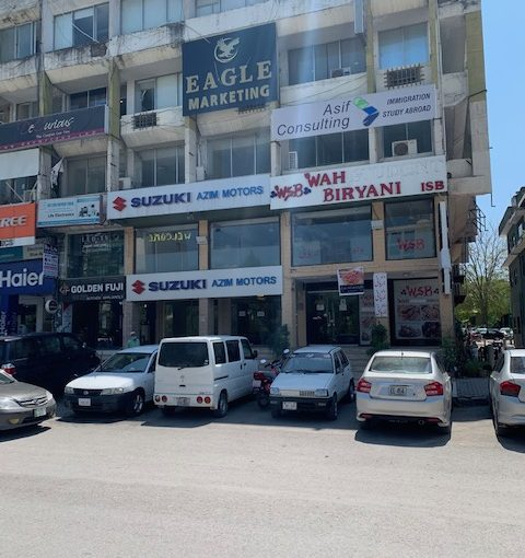Office Space for Sale in Blue Area, Jinnah Avenue, Islamabad