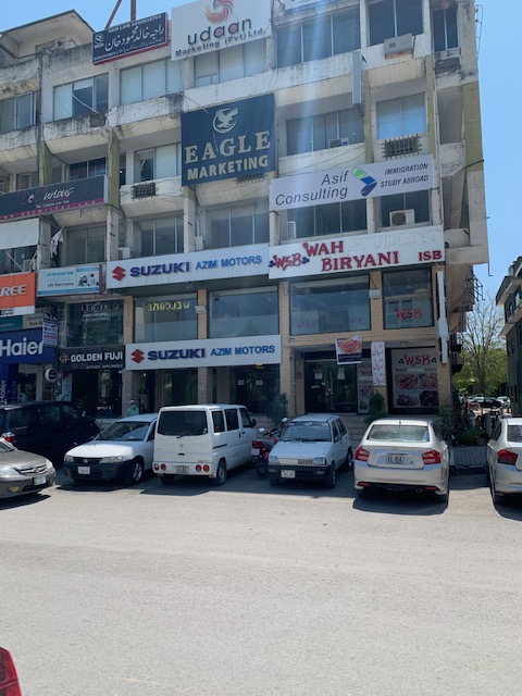 Office Space for Rent  in Blue Area, Jinnah Avenue, Islamabad